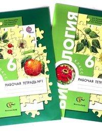 §2. Многообразие жизненных форм растений